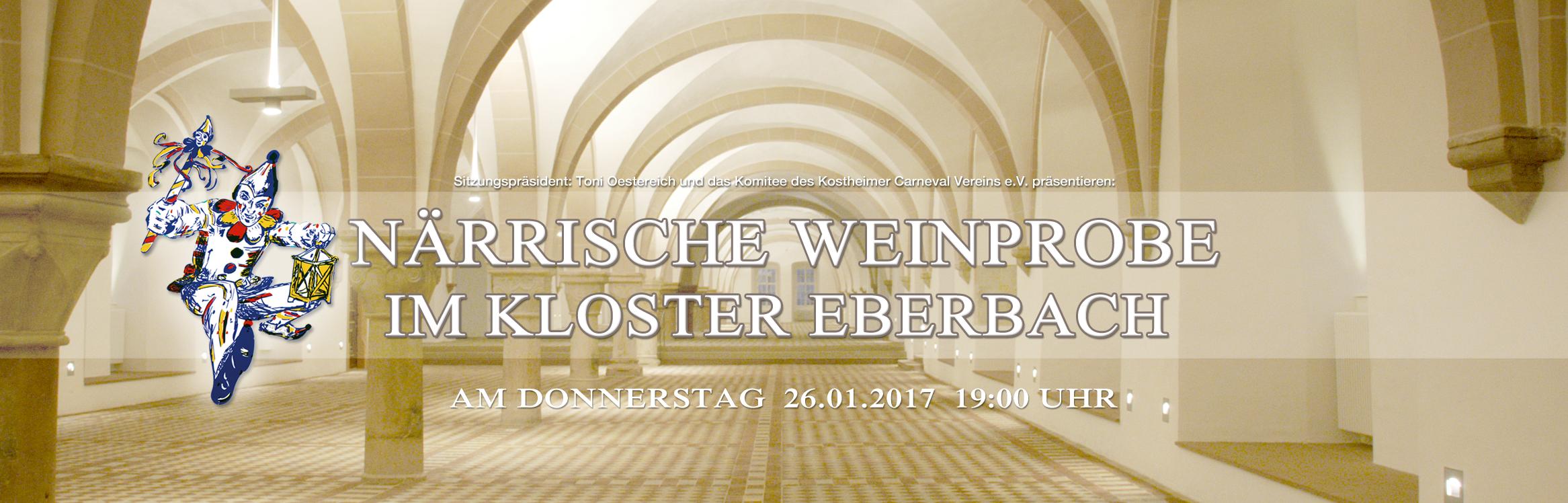 naerrische-weinprobe-kcv-kostheimer-carneval-verein-fastnacht-kloster-eberbach_2017_mainz-kostheim